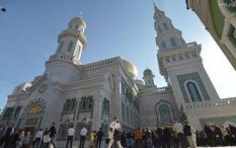 В Соборной мечети Москвы введены меры против краж