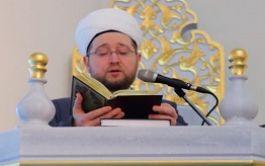 Проповедь имам-хатыба Ильдара Аляутдинова «Бойтесь мольбы притеснённого»