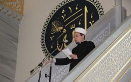 Быть имамом - большая честь и огромная ответственность перед Всевышним и людьми