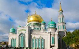 24 марта 2019 года в Московской Соборной мечети